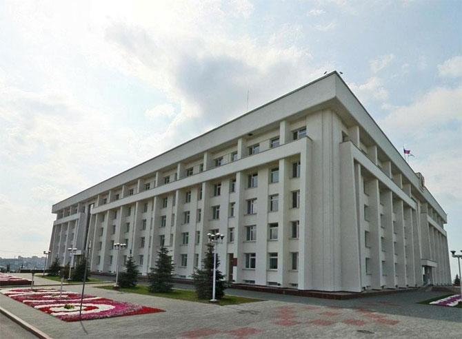 Конституционный суд Республики Башкортостан