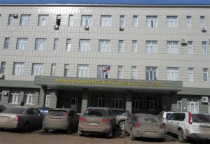Орджоникидзевский районный суд Уфы
