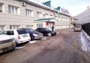 Уфимский районный суд РБ